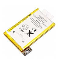 iphone3-battery